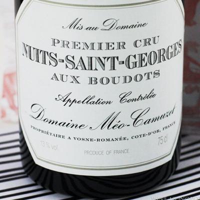 Nuits St George Aux Murger